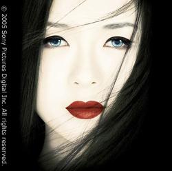 Geisha_stamp01